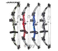 Outdoor Sport Right M107 Compound Adjustable Aluminum Practicing Bow Hunting